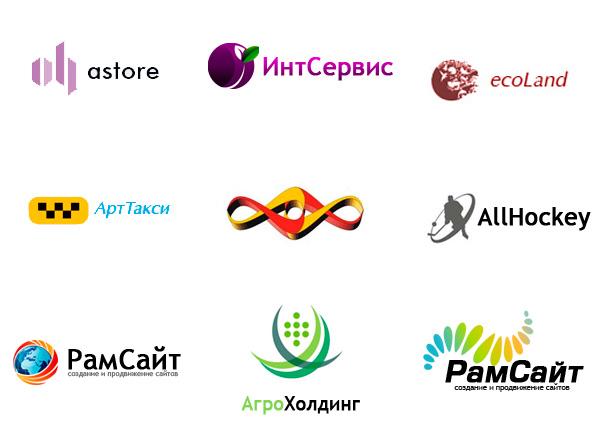 Создание логотипов для сайтов как бесплатно сделать классный сайт